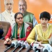 "BJP Mahila Morcha to draw roadmap for 2019 in its ""Rashtriya Adhiveshan"""
